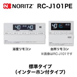 rc-j101pe.jpg