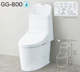 GG-800.jpg