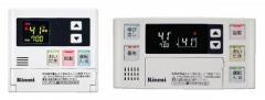 リンナイ ガスふろ給湯器リモコンセット MBC-120V (BC120V+MC120V)